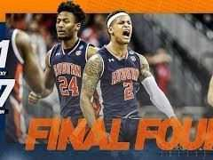 Auburn vs Kentucky (Elite 8)