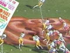 1980 Rose Bowl: USC's 17-16 Win over Ohio State